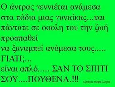 Greek Quotes, True Words, Periodic Table, Jokes, Lol, Humor, Funny, Periodic Table Chart, Cheer