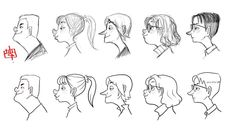 Profile Challenge lines by *LuigiL on deviantART