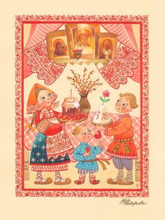 Просмотреть иллюстрацию Пасха из сообщества русскоязычных художников автора Марина Федорова в стилях: Декоративный, Детский, нарисованная техниками: Акварель, Гуашь.