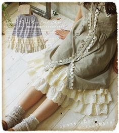 Favorite | Rakuten Global Market: Coordinates item * fs3gm of the magic what kind of ultimate petticoat * skirt one piece which one piece petticoat race lei yard *Favorite original *Favorite gives it is pretty in the summer, and to change it