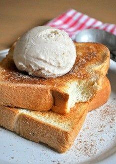 Cinnamon Toast Ice Cream | Baking Bites