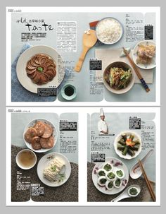 Cookbook layout, food infographic, food blog design, layout, typography, design, color