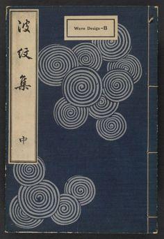 Hamonshu: How to draw Japanese waves Japanese Art Modern, Japanese Waves, Japanese Drawings, Japanese Graphic Design, Japanese Books, Traditional Japanese, Tattoo Japanese, Chinese Design, Japanese Textiles