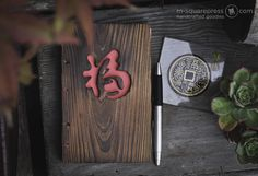 Chinese Calligraphy Journal