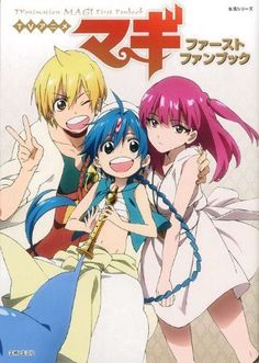 Magi TV Anime First Fan Book