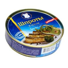 Latvian Sprats - pack of 4 *** Hurry! Check out this great item : Easy Dinner Meals