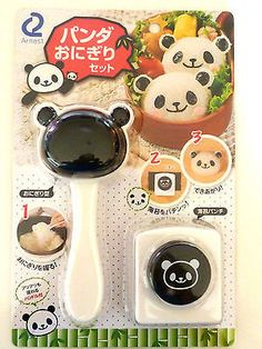 Omusubi / Onigiri Rice Ball Maker Animal Food Cutter Bento Lunch box from Japan