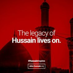 Whoishussain.org Who Is Hussain, Muharram Quotes, Calligraphy Wallpaper, Hazrat Imam Hussain, Ya Ali, Follow Me On Instagram, Islamic Quotes, Quran, Places