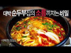 Making Korean spicy soft tofu stew Soup, Korean, Foods, Food, Food Food, Food Items, Korean Language, Soups