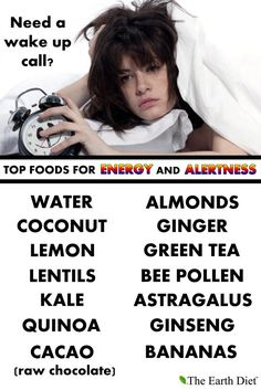 Trying to wake up? Here is some #food that can help bring you out of the deep #sleep.