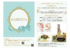 二子玉川 ポーセラーツ&フラワーサロン「SABRINA」様 DMデザイン|デザインショップ☆Ririan