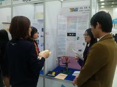 한국과학창의재단 주최- 제4회 한국청소년과학창의대회