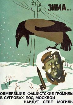 """Soviet WW2 poster: """"Winter… Frozen Nazi marauders under the snow near Moscow found the graves for themselves."""""""