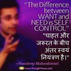 47 Best Sandeep Maheshwari Images Best Quotes Best Quotes Ever