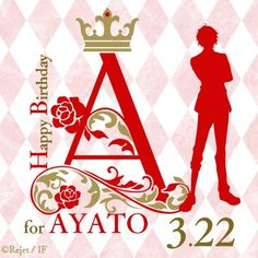 Happy Birthday to Ayato Sakamaki