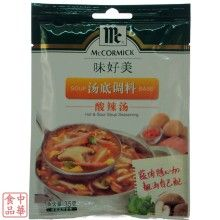 Other // Achieve the classic Chinese hot and sour soup by boiling this with 600ml water and an egg. 35g packet. Product of China.