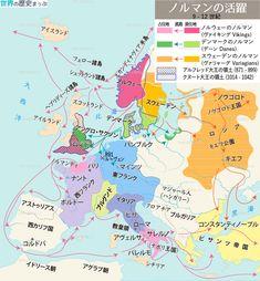ノルマンの活躍地図 - 世界の歴史まっぷ (更新) #歴史地図 #世界史