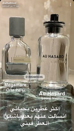 Perfume Scents, Fragrance, Lovely Perfume, Beauty Care Routine, Makeup Spray, Perfume Collection, Skin Makeup, Beauty Skin, Body Care
