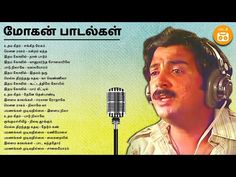 Mohan Hits | Paatu Cassette Audio Jukebox | மோகன் பாடல்கள் - YouTube Old Song Download, Audio Songs Free Download, Mp3 Music Downloads, 90 Songs, Love Songs Playlist, Music Songs, Audio Music, Tamil Video Songs, Tamil Songs Lyrics