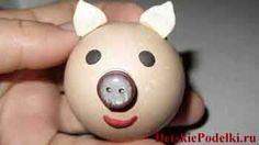 Делаем свинку из яичной скорлупы