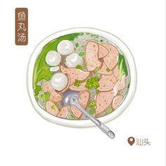 笔尖上的美食-动漫图片-Q友乐园
