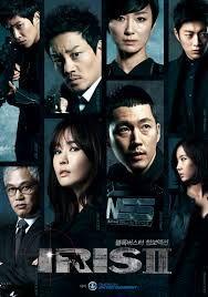 """Drama """"Iris 2"""""""