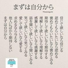 @yumekanau2のInstagram写真をチェック • いいね!2,153件