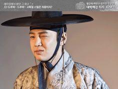 Resultado de imagen para Jang Keun Suk