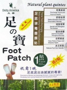 Natural Plant Quintes Foot Patch (12 patches)