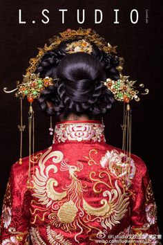Braid and hairstyle inspiration Hanfu, Cheongsam, Traditional Fashion, Traditional Chinese, Traditional Dresses, Oriental Fashion, Asian Fashion, Chinese Fashion, Oriental Style