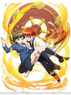 Rinne x Sakura~Kyoukai no Rinne