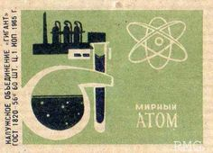 The Atomic Age, 1965.
