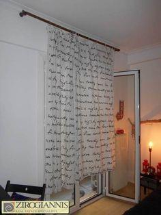 Πωλήσεις Διαμέρισμα 32 τ.μ. Τροκαντερό Curtains, Shower, Bathroom, Rain Shower Heads, Washroom, Blinds, Full Bath, Showers, Draping