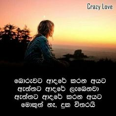 Find This Pin And More On Sinhala Quotes By Nirash De.