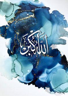 Peinture islamique impression dart islamique art islamique | Etsy Arabic Calligraphy Art, Arabic Art, Calligraphy Alphabet, Islam Wallpaper, Art Arabe, Wallpaper Aesthetic, Islamic Paintings, Islamic Wall Art, Islamic Gifts