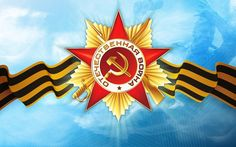«Спасибо деду за Победу!» — автопробег в Салавате  http://ufa-room.ru/spasibo-dedu-za-pobedu-avtoprobeg-v-salavate-49086/