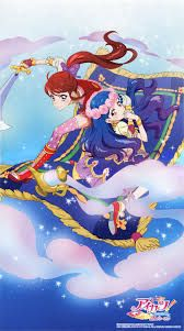 Image result for AIKATSU