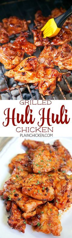 Grilled Huli Huli Chicken DANGEROUSLY good Chicken thighs marinated in brown sugar soy sauce ketchup sherry ginger and garlic Let the chicken marinate all day and grill. Turkey Recipes, Meat Recipes, Chicken Recipes, Dinner Recipes, Cooking Recipes, Healthy Recipes, Recipies, Casserole Recipes, Chicken Casserole