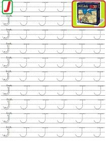 Alphabet Tracing Worksheets, Alphabet Writing, Alphabet Activities, Preschool Activities, English Worksheets For Kindergarten, Homeschool Worksheets, Printable Preschool Worksheets, Printables, Learning To Write