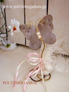 Μπομπονιέρα βάπτισης χειροποίητη πεταλούδα | Ανθοδιακοσμήσεις | Χειροποίητες μπομπονιέρες και προσκλητήρια | Είδη γάμου και βάπτισης | Politimogamos.gr