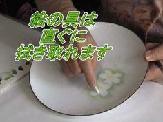 Basic chinapainting leaves 3 絵付デモ/平筆の葉の描き方3 - YouTube