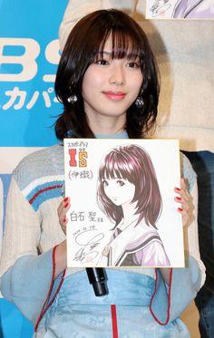 Masakazu Katsura, Japanese Beauty, Pretty Makeup, Cute, Model, Anime, Photography, Women's Fashion, Humor