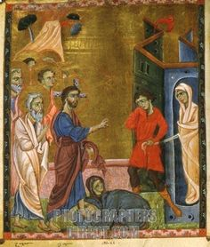 The Resurrection of Lazarus ( Manuscript illumination from the Matenadaran Gospel ) by Master of Codex Matenadaran ( 13th century ) , Armenia , 1268 . Matenadaran Mashtots Institute of Ancient Manuscripts , Yerevan , watercolour on parchment , Medieval art . stock photo