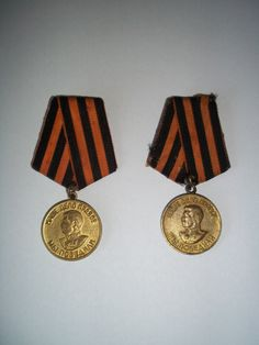 """Medals """"For the Victory over Germany in the Great Patriotic War 1941–1945"""""""
