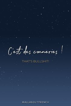 French Language Lessons, French Lessons, Spanish Lessons, Spanish Language, Learn French Online, Learn To Speak French, French Words Quotes, French Phrases, French Proverbs