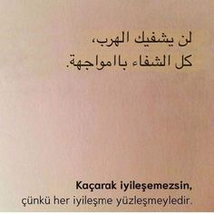 Soul Love Quotes, Love Husband Quotes, Arabic Love Quotes, Islamic Quotes, Life Quotes, Motivational Phrases, Inspirational Quotes, Learn Turkish, Turkish Language