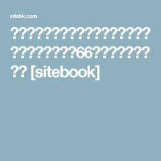 無料でダウンロードが可能な丸文字フォント38選| …