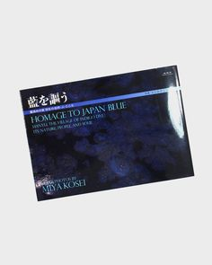 Homage to Japan Blue
