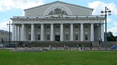 Strelka – Antigua Bolsa de San Petersburgo