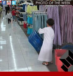 """SANA Photo of the Week""  Be featured on SANA's Facebook page by simply SHARING with us images of you while you're shopping at SANA!"